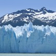 Stock Photo: Amazing glacier Perito Moreno