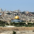 Stock Photo: Jerusalem - holy city for Muslims, for Christians, for Jews