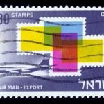 Постер, плакат: Symbolic stamps of Israel
