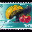 Fruits and vegetables from Israel — Lizenzfreies Foto