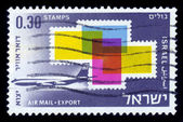 Symbolic stamps of Israel — Stock Photo