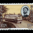 Emperor Haile Selassie and passenger bus firm Mercedes - Stock Photo