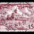 Stockfoto: Battles in Israel's War of independence 1948 - Metzudat Yesha