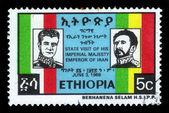Emperor Haile Selassie and shah of Iran Mohammad Reza Pahlavi — Stock Photo
