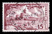Battles in Israel's War of independence 1948 - Metzudat Yesha — Stock Photo