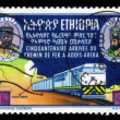 50th anniversary of railway to Addis Ababa - Stock Photo