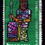 Постер, плакат: First Kings of Israel Saul