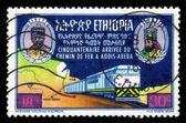 50th anniversary of railway to Addis Ababa — Stock Photo