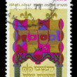 Holiday of Sukkot, Joyous Festivals 5732-1971 — Stock Photo