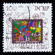 Stock Photo: Humorous image of visitors international philatelic exhibition in Jerusalem in 1973