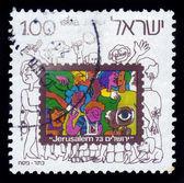 幽默形象的访客国际在耶路撒冷在 1973 年的集邮展览 — 图库照片
