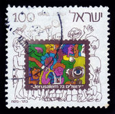 Humorous image of visitors international philatelic exhibition in Jerusalem in 1973 — Stock Photo
