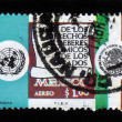 Stock Photo: Flag and coat of arms of Mexico
