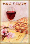 Spring holiday of Passover and its attributes — Stock Photo