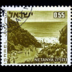 Постер, плакат: Beach of resort Netanya on the Mediterranean Sea Israel