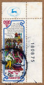 Purim, illustration of the ''book of Esther'', festivals of Israel — ストック写真