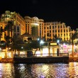 Stock Photo: Hilton Eilat Queen Of ShebHotel at night