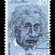 Albert Einstein, theoretical physicist — Foto Stock