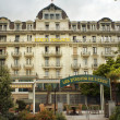 Stock Photo: Hotel Eden Palace au Lac Montreux, Switzerland