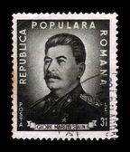 Joseph Stalin — Stock Photo
