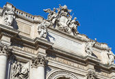 Pediment of Poli palace ( Palazzo Poli ), Trevi Fountain, Rome — Stock Photo