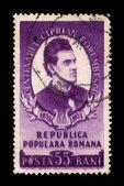 Ciprian porumbescu, rumänsk kompositör — Stockfoto