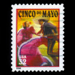Stock Photo: Mexican flamenco dancers