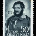 Lajos Kossuth, regent-president of the kingdom of hungary — Stock Photo #29114383