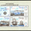 Sailing ships,  ESPAMER 87 philatelic exhibition — Photo