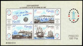 Sailing ships, ESPAMER 87 philatelic exhibition — 图库照片