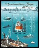 Admiralteyskie shipyards — Stockfoto