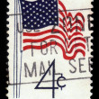 U.S. Flag, July 4, 1960 — Stock fotografie