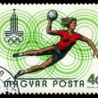 Handball and Olympic emblem — Stok fotoğraf