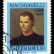 Niccolo Machiavelli — Stock Photo