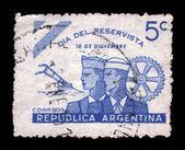 Günlük yedek, arjantin — Stok fotoğraf