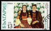 Family by bulgarian artist Vladimir Dimitrov — Stockfoto