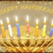 Happy Hanukkah greeting card — Foto de Stock