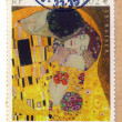 The Kiss by Gustav Klimt — Stock fotografie