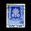 Coat of arms of Ramla , Israel — Stock Photo