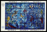 Chagall windows in het kantoor in new york door de vn — Stockfoto