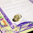 Stock Photo: Ketubah - marriage contract in jewish religious tradition