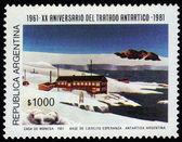 Base esperanza in Antarctic — Stock Photo