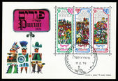 Purim, illustration of the ''book of Esther'', festivals of Israel — Stock Photo