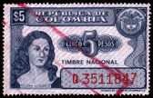 Policarpa Salavarrieta, heroine of the colombian independence movement — Foto Stock