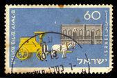Bureau de poste de construction à Jérusalem au Xixe siècle — Photo