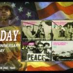 Постер, плакат: VJ Day
