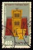Jubilee of Bezalel Museum, Jerusalem — Stock Photo