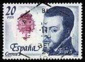 Filips ii, koning van spanje — Stockfoto