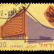 Convention center in Jerusalem — Stock Photo