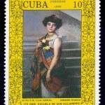 Постер, плакат: Portrait of Elena Herrera by Armando Menocal